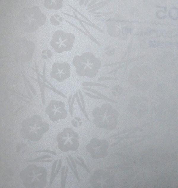 112 シルク印刷 鳥子紙 松竹梅