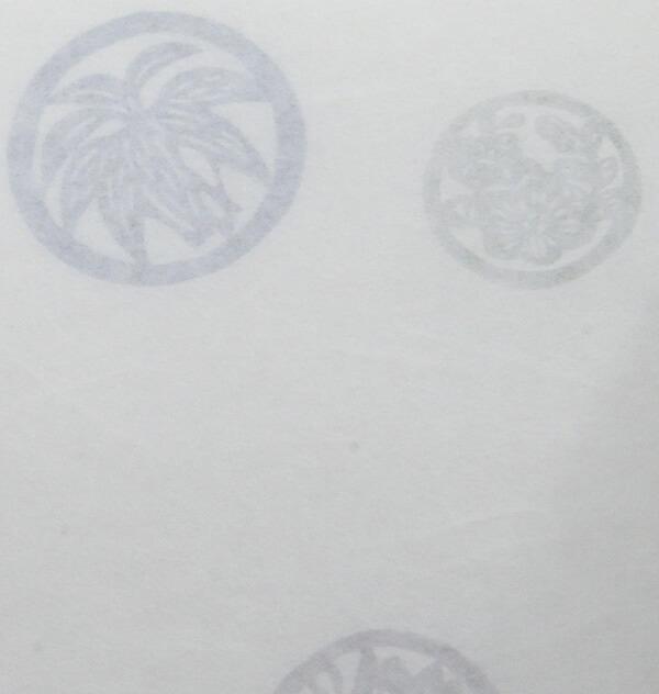 和紙 大典紙 紋 裏