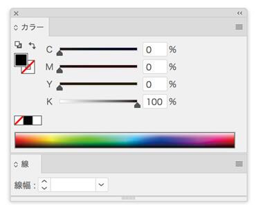 「塗り」にのみ色の設定した線幅(線の太さ)