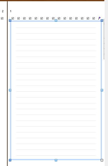 目次を挿入したいページまで移動して、いっぱいいっぱいまで拡大しましょう。