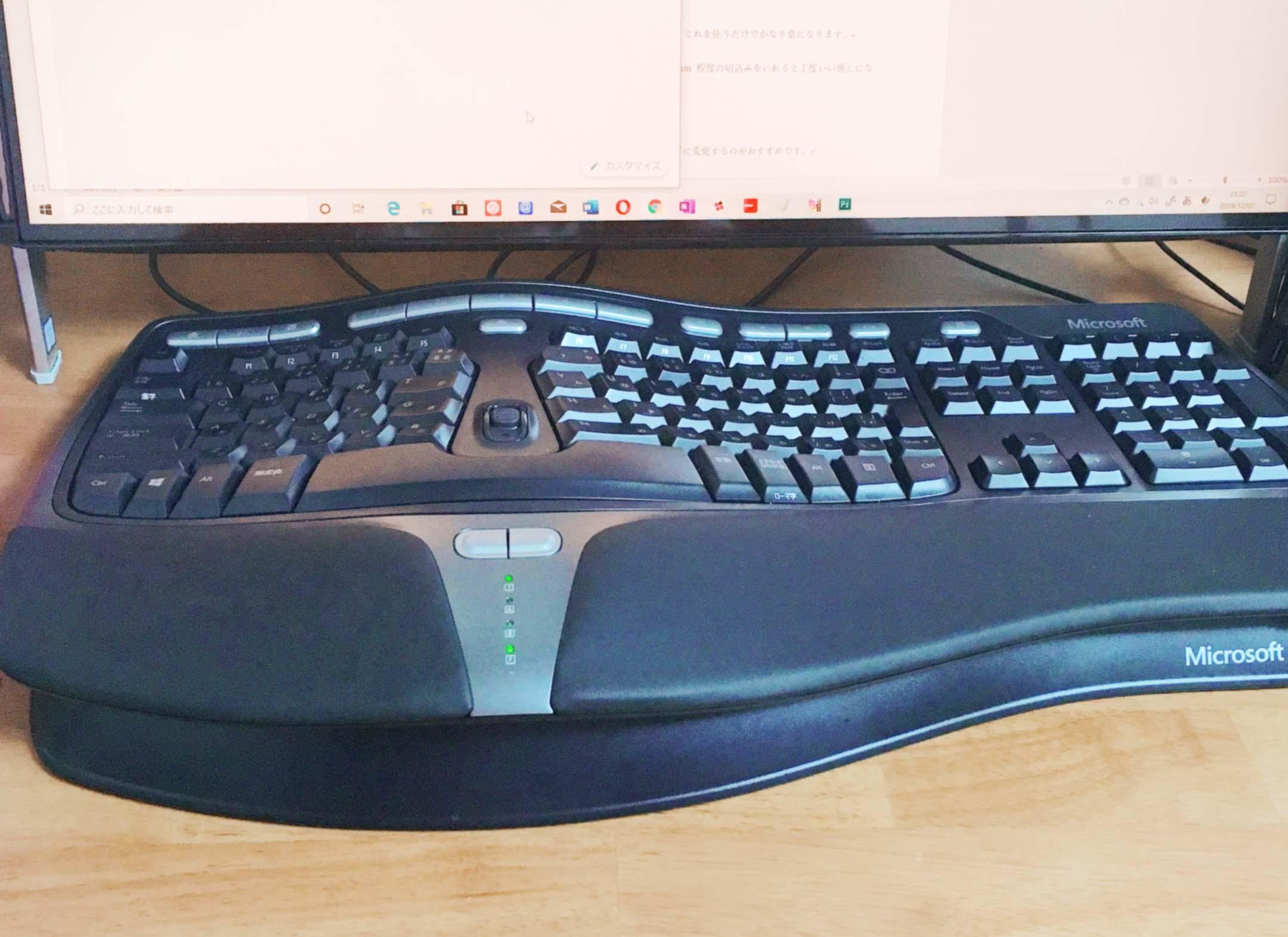手首の負担を和らげる方法 良いキーボードを使う
